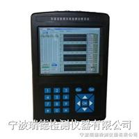 瑞德RD-6004振動監測故障診斷分析儀廠家