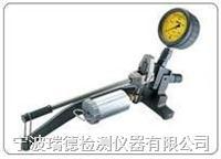 729124液壓泵
