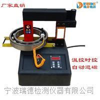 GJW-8.0pi發價,GJW-8.0軸承加熱器廠家直銷