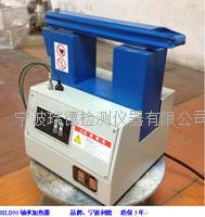 軸承加熱器HLD60 (銅線圈) 主機硅鋼片采用高標武鋼冷軋片