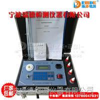 FI-NI2D潤滑油液油品分析儀