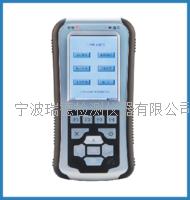 無線振動點巡檢儀LC-100S防爆點檢儀