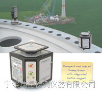 原装德国Statuspro ProFlange100风电激光测平仪