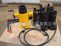 HP-4206IN液力偶合器專用拉馬