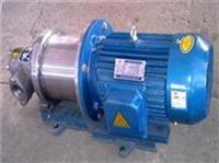 磁力泵,防腐蚀磁力泵,不锈钢高温磁力泵