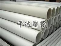 玻纤增强聚丙烯管材 dn20-dn1200