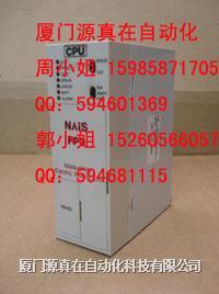 Matsushita松下電機倉儲供應 AFP3212
