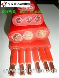 YGVFPB-6KV高壓扁電纜|晶澳光伏(南岸) YGVFPB-6KV