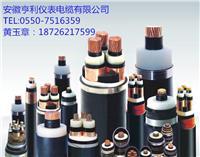 (咸陽NH-YJGCFPB)(高壓扁電纜)(明珠試驗) NH-YJGCFPB