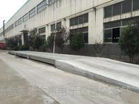 張家港地磅 SCS-100噸