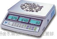 張家港哪里有賣電子秤 MT-150kg