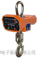 張家港電子吊鉤秤,吊磅 ,維修 OCS-5噸