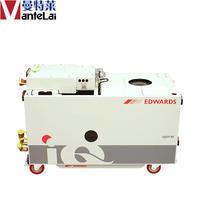 EDWARDS  IQ 系列真空泵維修