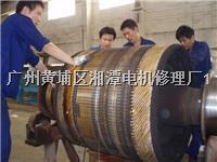 直流電機維修 直流電機維修價格 直流電機維修廠家
