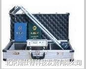 地下管道超聲泄漏探測儀 XLT-17型