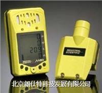 復合氣體檢測儀 M40型