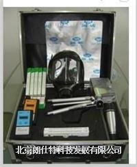 化學事故應急檢測箱 DJC-2型