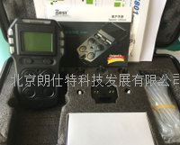 泵吸式四合一氣體檢測儀 LA5910型