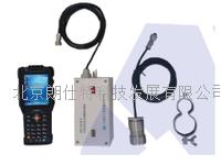 無線鉆孔長度測定儀與地震探測儀 YTZ-150型