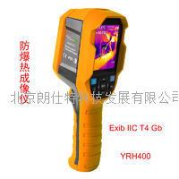 紅外相機 YRH550