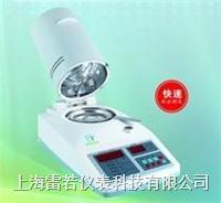 SFY-6有機肥水分測定儀 SFY-6