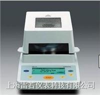 糧食快速水分測定儀 JC-60
