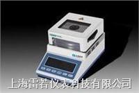 高粱、核桃仁、薯類快速水分測定儀 JC-60