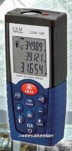 便攜式紅外線測距儀LDM-100手持式測距儀激光尺 LDM-100