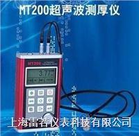 MT500超聲波測厚儀 MT500