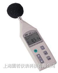 TES-1352H分贝计/噪音仪 TES-1352H