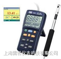 TES1340/1341熱線式風速計 TES1340/1341
