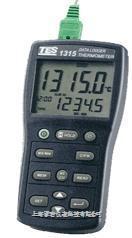 TES1316溫度記錄表