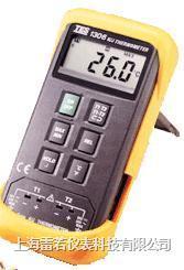 數字式溫度表TES-1306 TES-1306
