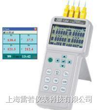 TES-1384四信道溫度計/記錄器 TES-1384