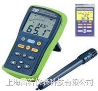 溫濕度計 TES-1364 TES-1364