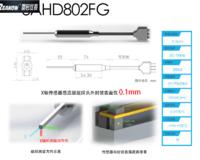 三維磁力掃描儀、三維立體磁力分析儀 CH3600