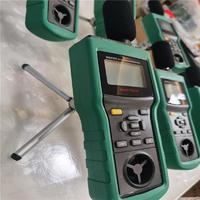 多功能環境檢測儀 M2800
