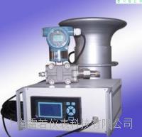 風壓、風速、風量、溫度、電流、電壓、振動 RE-701