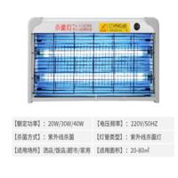 紫外滅菌燈
