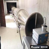 粉塵儀校驗裝置 RET-1000