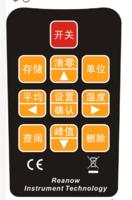 溫壓流檢測儀存儲(管道管口型)