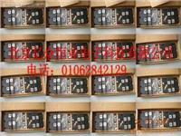 西門子變頻器配件6SY7000-0AA30