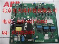 西門子變頻器配件6SY7000-0AA31