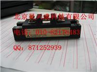 FUJI富士GTR模塊1DI50K-055