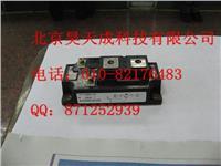 FUJI富士GTR模塊1DI75F-055