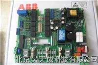 ABB可控硅觸發板RRFC-6641