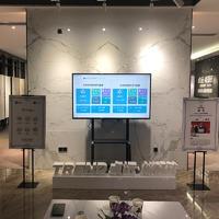 室内空气质量监测系统