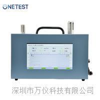 粉尘浓度检测仪(ONETEST-100)
