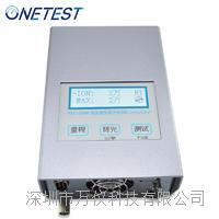 空气负氧离子检测仪-大量程