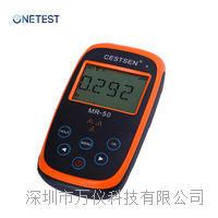 辐射检测仪-可测量多种射线